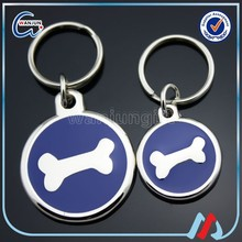 cheap hot sale fashions custom key rings aluminum metal key dog tag