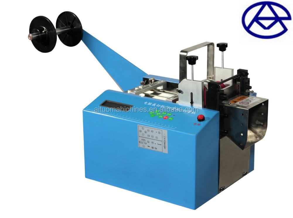 micro cutter machine