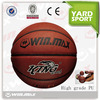 WINMAX high grade pu custom basketballs