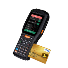 New Design Rugged IP65 Handheld Android6.0 Qual-Core Drug Management PDA With Barcode Scanner And Thermal Printer