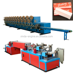 QQ-285 high speed machine for making cigarette rolling,cigarette paper roll manufacturing machine
