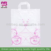 Custom printed butterfly tote bag with patch handles