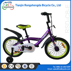 12 inch kids bike suitable for 3 years old children bicycle , all kinds of children bicycle with painting kid bicycle