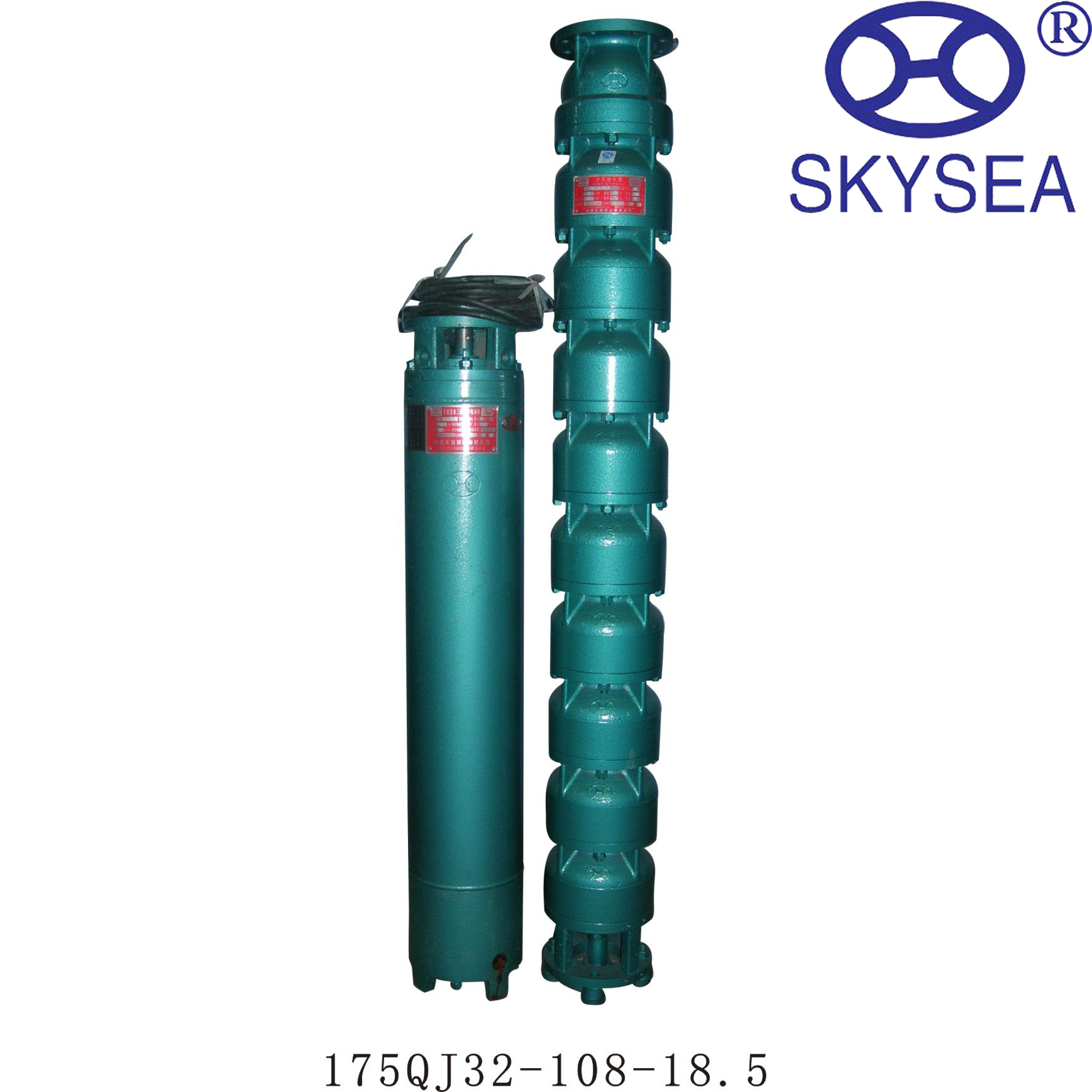 Shielding Water Pump, Shielding Water Pump Suppliers and ...