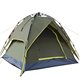 Waterproof Automatic Outdoor 2 Person Instant Camping Family Tent