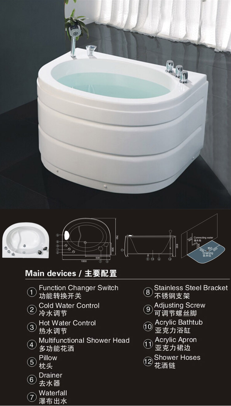 Hs-b02 Small Sitting Bathtub/ Child Size Bath Tub/ Children Bathtubs ...