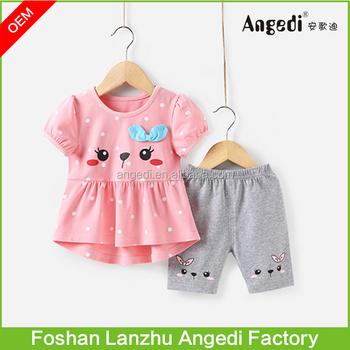 e90ebf909535 Children clothing wholesale china bulk wholesale baby girl clothes  customized baby girls clothing sets