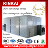 Hot air circulating system persimmon banana raisin/drying machine/ dryer oven