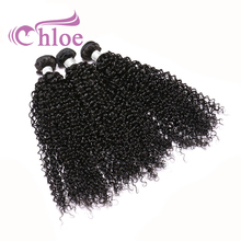Chloe 8a <span class=keywords><strong>Peruaanse</strong></span> Halo Hair Extensions Direct Groothandel Remy Maagd Menselijk Haar Weave