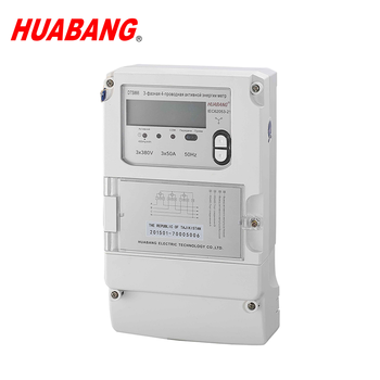Special design Three phase state grid advance function watt-hour meter