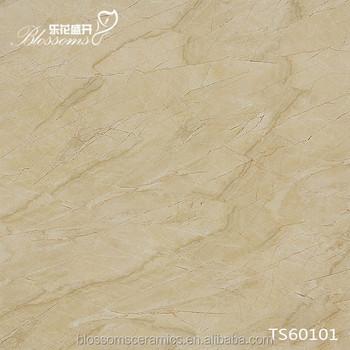 Ceramic Flooring Marble Texture Matte Finish Floor Tile600x600mm