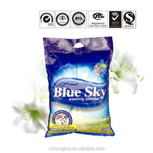 Promotion Blue Sky Ingredients of Washing Powder Making Formula Detergent Names Raw Materials for Detergent Powder Making