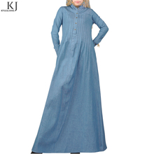 superior quality denim abaya design