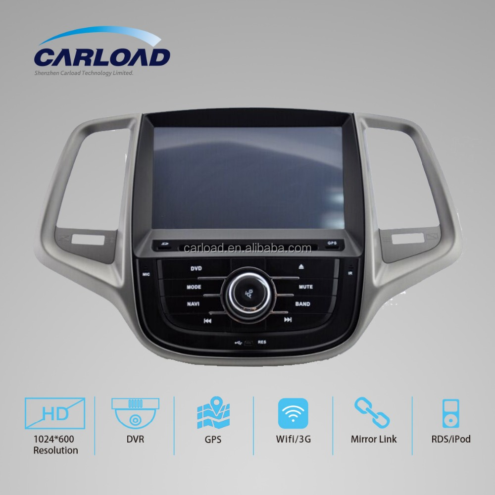 2 din car radio with navigation china for Changan EADO car dvd player