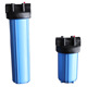 Jumbo 10 20 inch Big blue Clear water Sediment pre filter housing