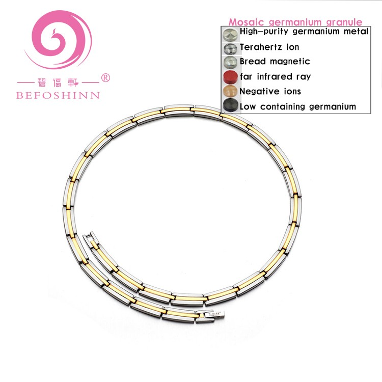 99.999% pure Japanese germanium necklace with bracelet suit