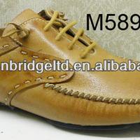 yellow dress shoes xz