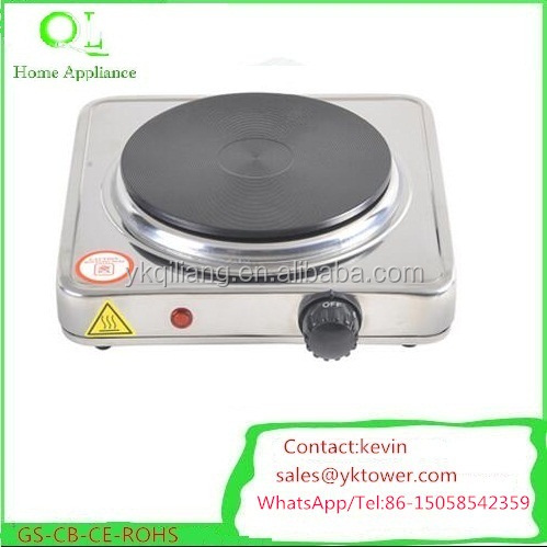 2016 new hot plate ,electric stove ,cooking plate