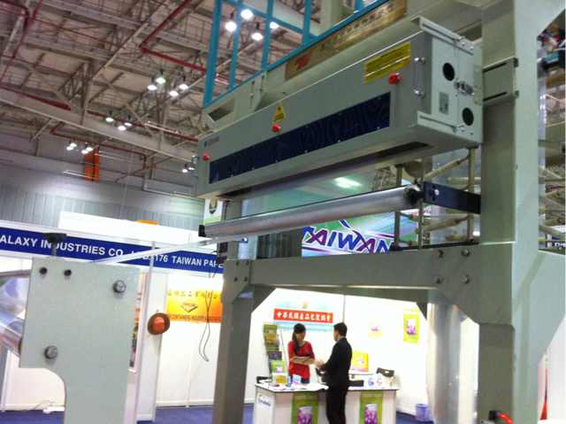 Corona treating machine for Plastic PE surface corona treater corona treatment machine