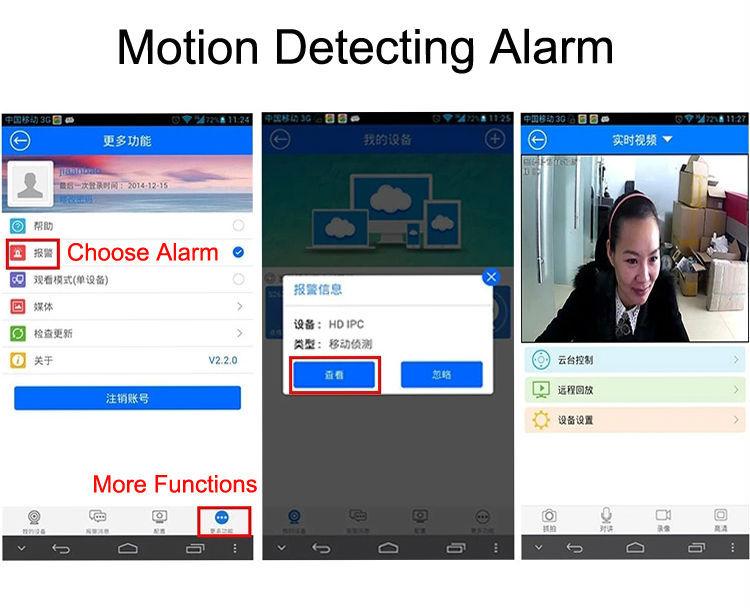 Sabit ip adresi ile cep telefonundan kamera izleme nasıl yapılır