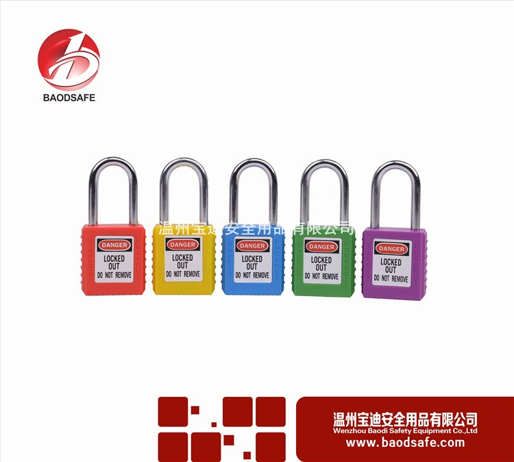 good safety lockout padlock lily water lock