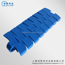 high quality 1060 POM plastic flat top conveyor transmission chain