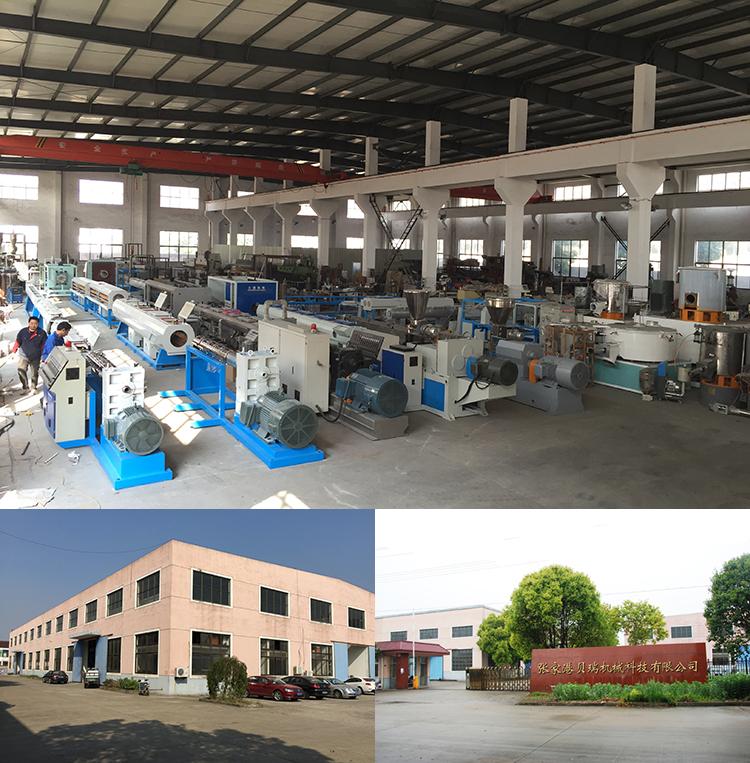 خط إنتاج أنابيب المياه البلاستيكية بولي ايثيلين بولي ايثيلين