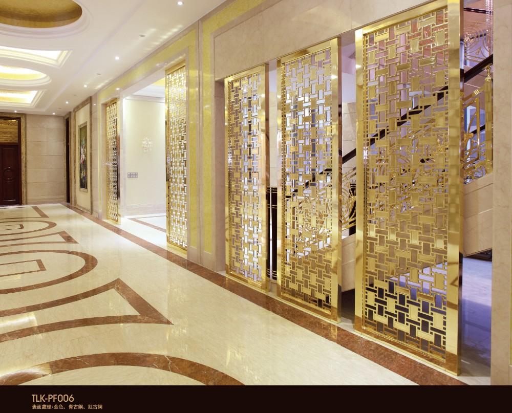 Cloison decorative fabulous cloison leroy merlin design - Cloison decorative ...