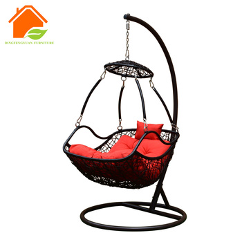 Rattan Hanging Chaise Lounger Chair