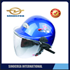 HOT SALE NEW DESIGN CUSTOM HALF FACE MOTOR CYCLE HELMET