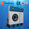 Full auto hydrocarbon dry cleaning machine,dry cleaners