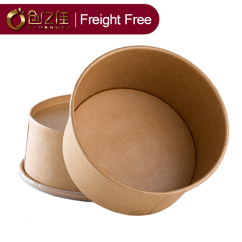 Biodegradable food packaging disposable rice bowl round box kraft paper