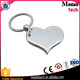 Wholesale cheap custom quality metal heart shaped yoyo key chain for souvenir