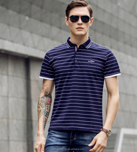 Wholesale Branded Striped Polo T-Shirt for Office Wear
