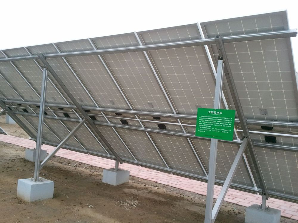 Factory Price Steel Structure Solar Panel Support Frames