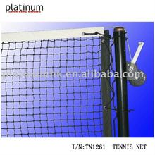 Tennis Net (TN1261 Vinyl, 2.6mm Single, Regular)