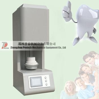 Dental Cad Cam Zirconia Sintering Furnace For Ht Zirconia