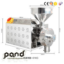 Factory price wheat flour mill for grain/peanut/sesame/tomato paste