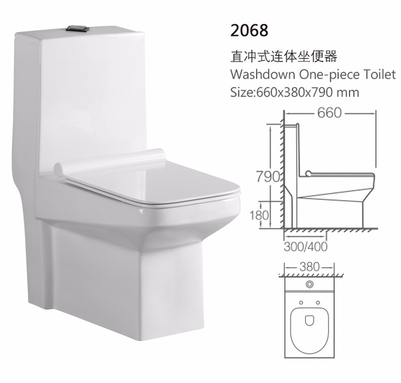 toilet pan installation instructions