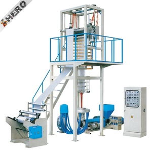 used blown film extrusion line LDPE LLDPE 3 layer extrusion machine film blowing machine