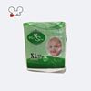 /product-detail/oem-disposable-dropship-cloth-baby-diaper-with-good-quality-60804938218.html