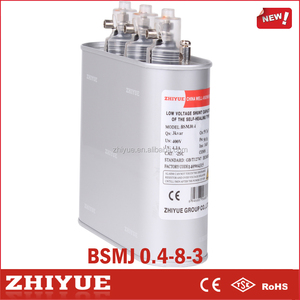 the new 0.4Kv 8Kvar ce rohs mkp x2 three phase power capacitor