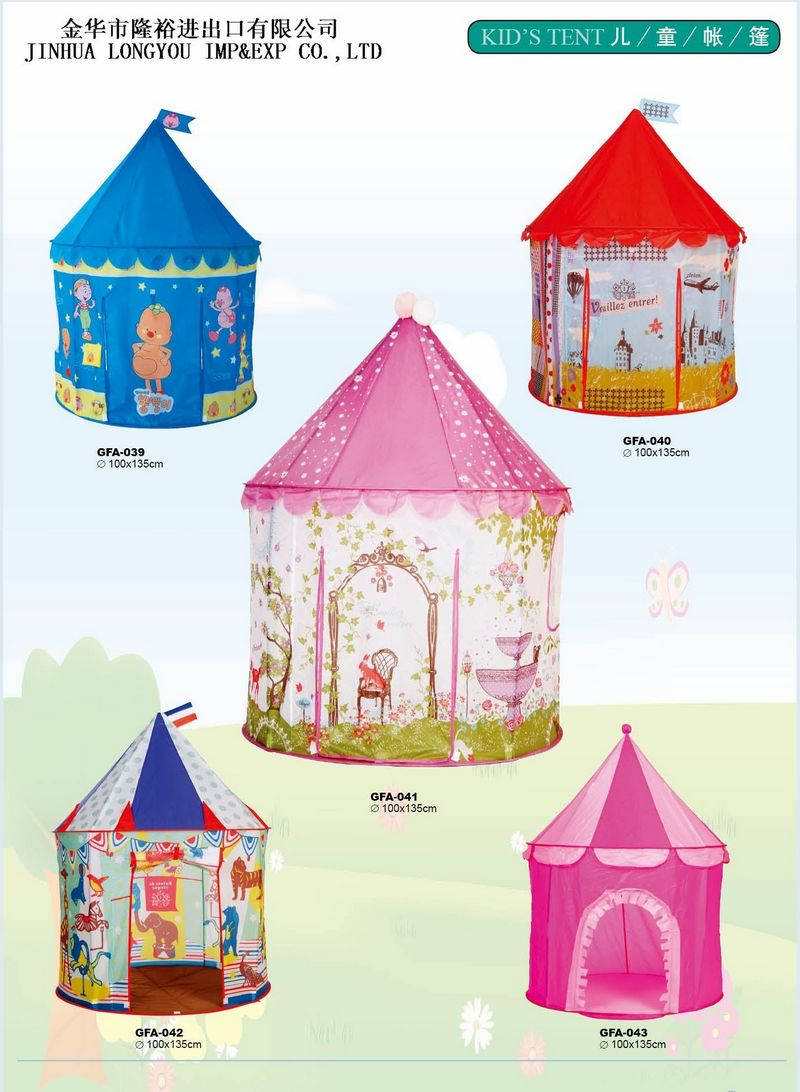 AIOIAI Cute Animal Play Tent Child Indoor Play Tent Children Outdoor Camping Tent