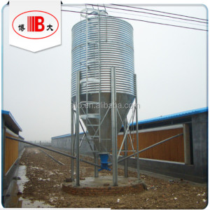 10t/ 20t/ 30t / 40t / 50t hopper bottom grain storage steel silo