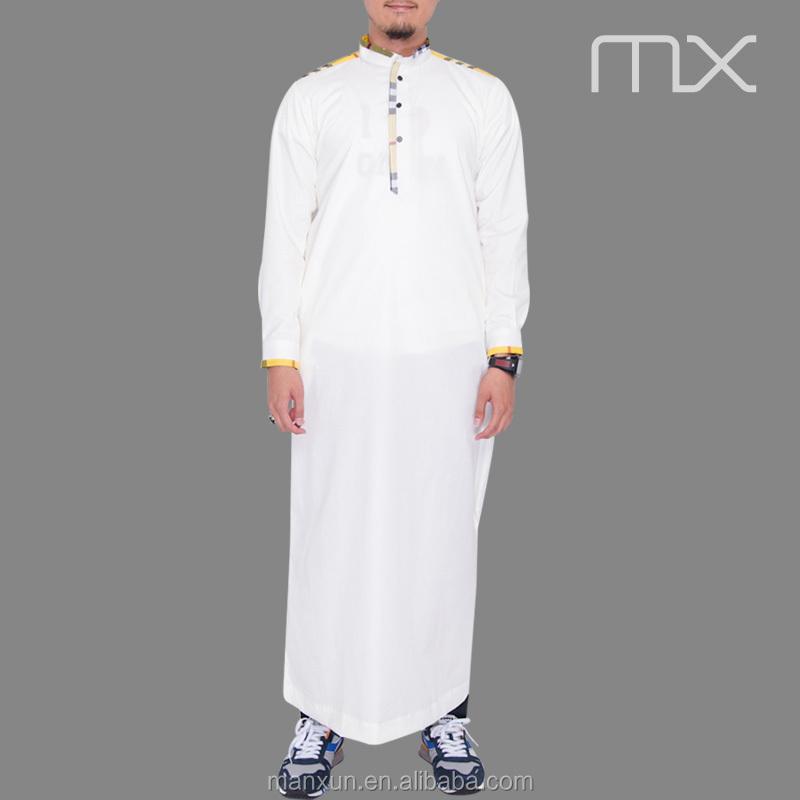 2015 High Quality Men Arab Thobe White Kurta Mens Pathani Kurta ...
