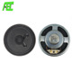 High-end speakers 57mm Speaker Unit 8ohm 1.5w Small Paper Cone Speaker