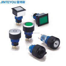 wholesale price Arcade on off plastic switch push button