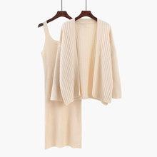 Осенне-зимнее женское платье, костюм, комплект, однотонное Повседневное трикотажное пальто с платьем на бретелях, модное подиумное женское ...(Китай)