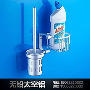 Aluminum space toilet brush set toilet brush toilet toilet brush shelf creative glass racks Cup holder toilet brush toilet brush holder