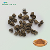 Natural Cat's Claw Powder